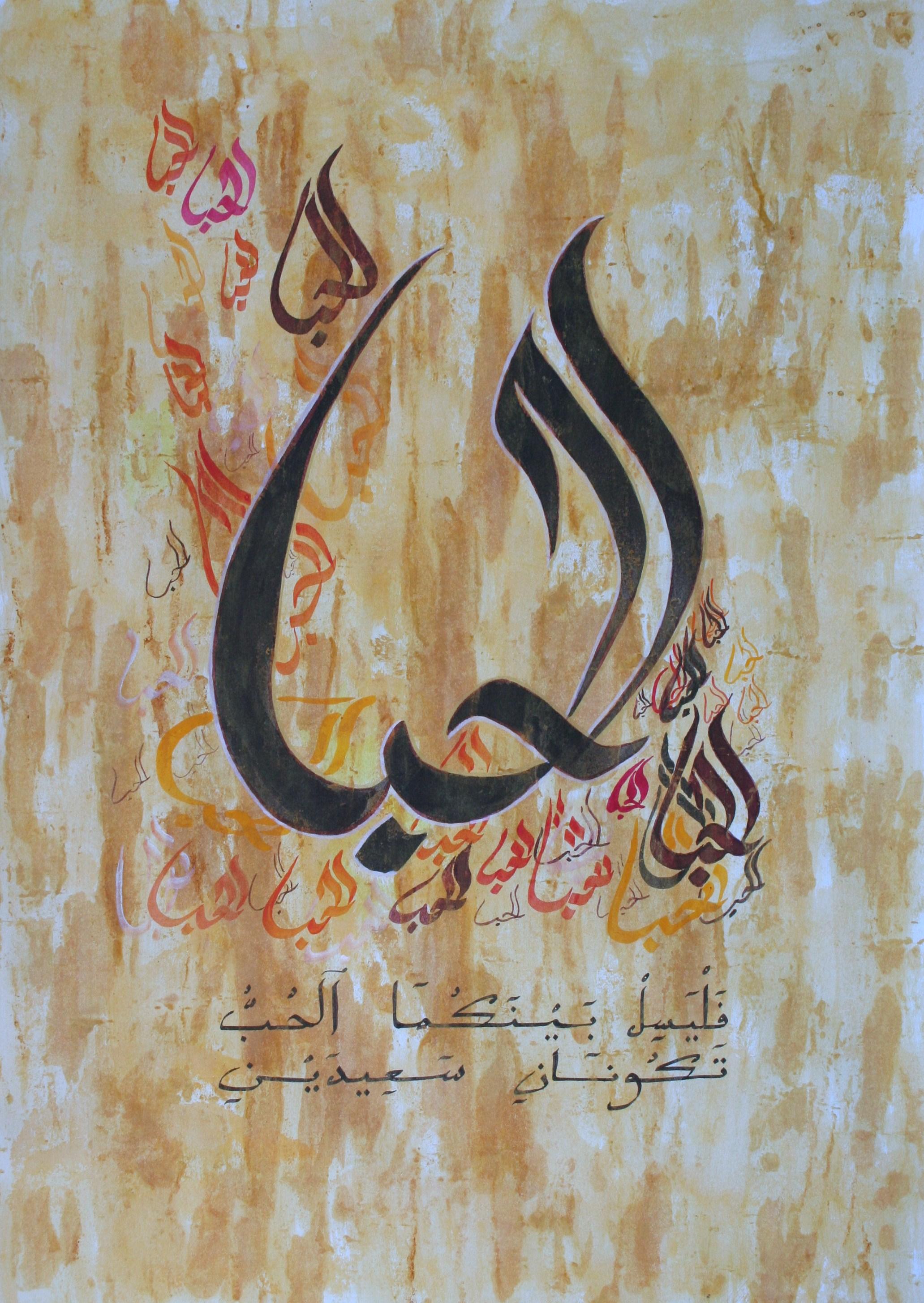 tattoos Arabisch gemeenschap